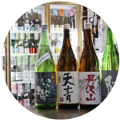 神奈川の地酒・天青・丹沢山・いづみ橋・隆