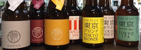 ファーイーストビール1