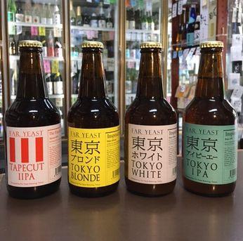 ファーイーストビール2