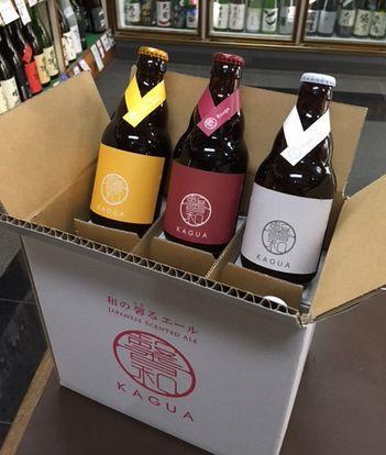 ファーイーストビール専用箱1