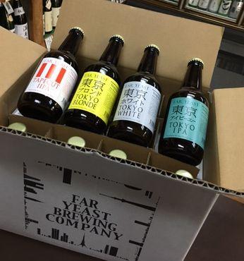 ファーイーストビール専用箱2