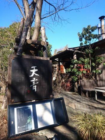 182012_天青朝しぼり_入口